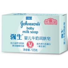 johnsons-baby-milk-soap.jpg