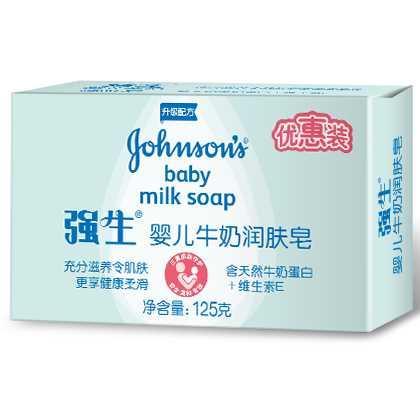 johnsons-baby-milk-soap.jpg